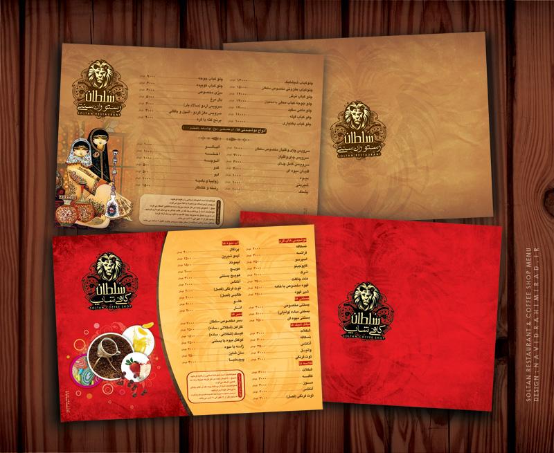 menukaarten horeca